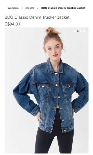 BDG oversized denim jacket