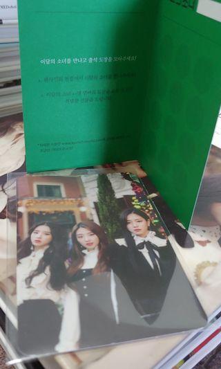 loona & haseul solo photocard
