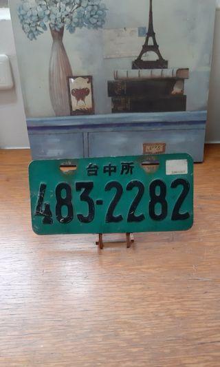 🚚 早期老車牌-綠