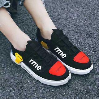 Black Multicolor Patch Sneakers size 36-40