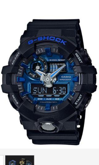 🚚 Casio G-Shock Illuminator