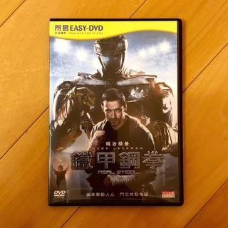 鐵甲鋼拳 REAL STEEL 曉治積曼 Hugh Jackman 狼人 Wolverine 擔正主演 操控機械人拳擊 中文繁體字幕 Easy-DVD