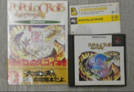 Popolocrois 行版game 連攻略波波羅古洛伊斯