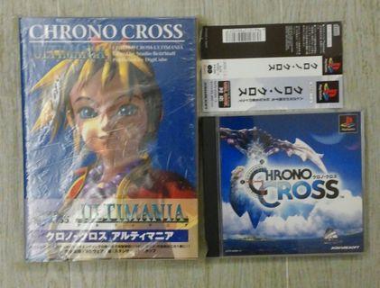 Chrono Cross 穿越時空 日版game 連攻略