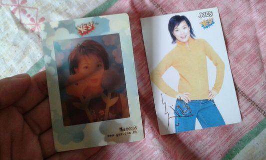 容祖兒yes card