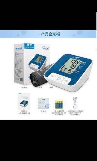 New Blood Pressure Monitor