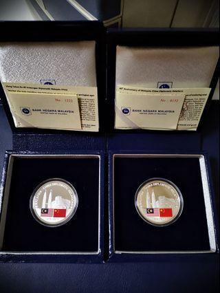 🇲🇾 2014 Malaysia RM10 Single Pcs Commemorative Silver Proof Coin Set