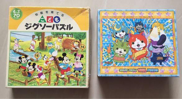 Japan Made Jigsaw Puzzle Disney 迪士尼 妖怪手錶 砌圖