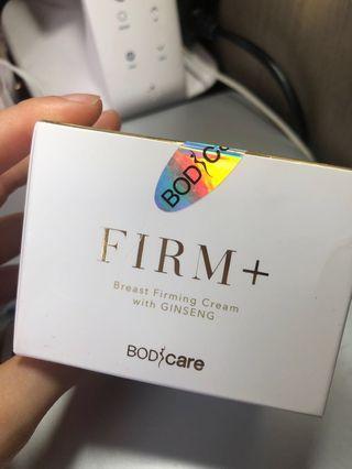Bodybra Brest Firming Cream