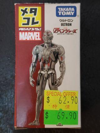 Tomy Marvel Ultron