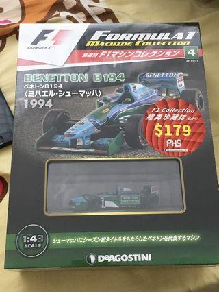 Formula 1 Machine Collection Benetton B194 F1