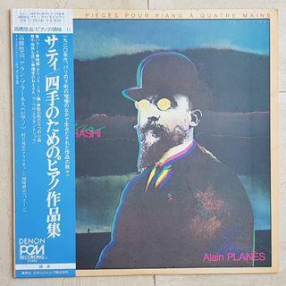 Vinyl Record / Erik Satie, Yuji Takahashi, Alain Planès – Pièces Pour Piano à Quatre Mains / Japanese press with obi and insert