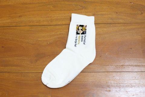 Van Gogh Tumblr Socks