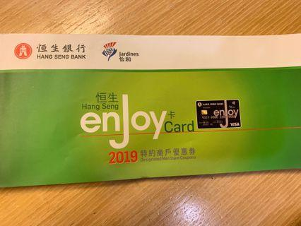 Enjoy card 商戶優惠券一set (部份)包括 ikea kfc 萬寧 美心 超市