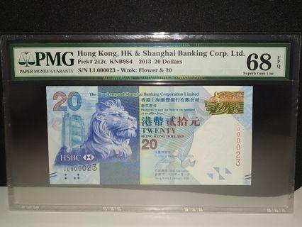 高分细號PMG68eHSBC貳拾圓二十元20元
