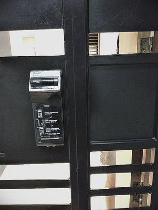 Gateman WF21 smart lock  fingerprint and number