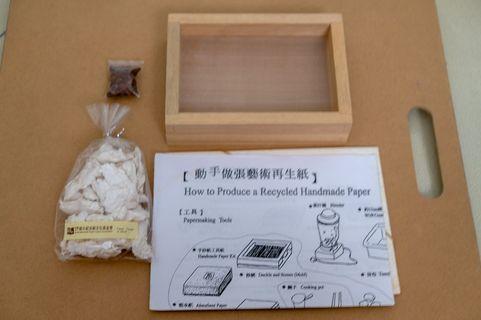 Paper making set