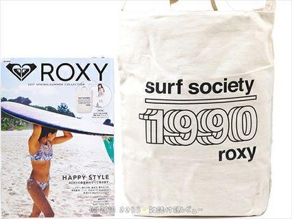 Roxy 三用 單膊 手挽 斜孭袋 ~ 🇯🇵日本雜誌附錄袋