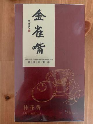 金雀嘴 桂花香 茶 TEA 茶包 只得一盒25包