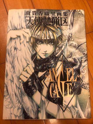 由貴香織里画集- 天使禁獵区 - ANGEL GATE