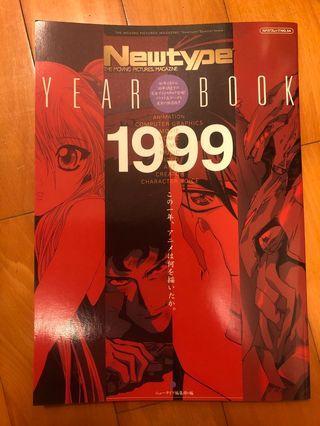 NEW TYPE YEARBOOK 1999