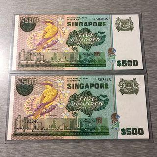 Beautiful Bird $500 2pcs Running Pair AU/UNC