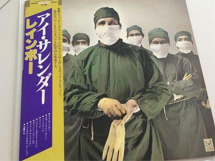 Rainbow - Difficult to Cure (LP/VINYL/RECORDS)