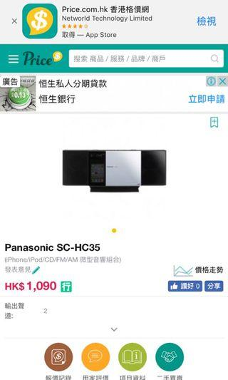 Panasonic Hi Fi 100% new