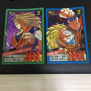 龍珠 dragon ball 30th 週年紀念 super battle 超西3 悟空 閃咭 閃卡 MAX 2 張