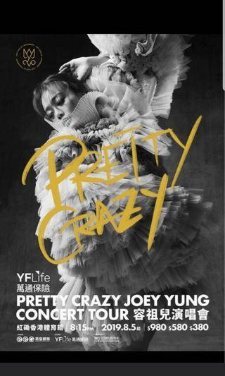 pretty crazy joey yung concert (8/18)