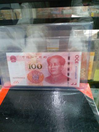 2005年no.99999959百元鈔