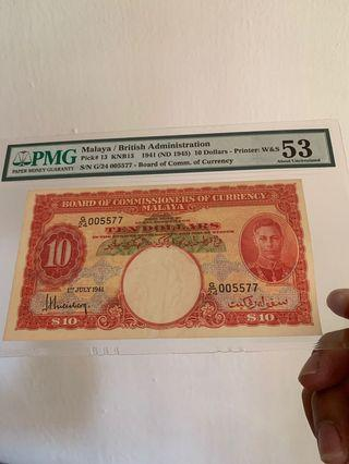 Malaya $10 with Fancy Number