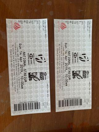 Set of HSBC rugby 7 tixs for sale