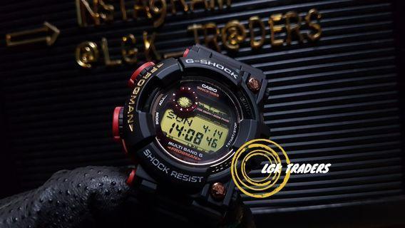 G-Shock Magma Ocean 35th Anniversary Frogma