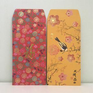 2018 Caring Pharmacy Angpow / Chinese New Year Red Packets