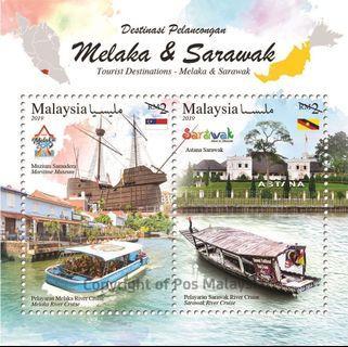 [Pre-order 5-7 working days] Folder Set of Tourist Destination - Melaka & Sarawak (15 MARCH 2019 issue) Including Postage Fee
