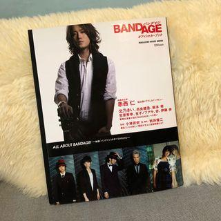 赤西仁 BANDAGE official book