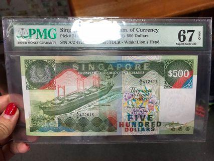 🚚 Singapore Old Banknotes Ship $500 Grading 67EPQ