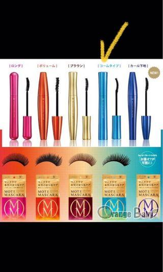 🚚 Mote mascara 日本品牌養護型睫毛膏