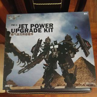 噴氣動力升級套件 Jet power upgrade kit