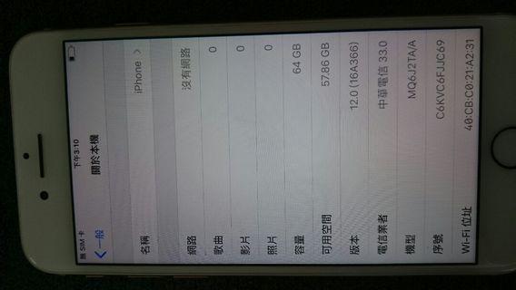 🚚 Iphone8  64G