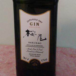 Japanese Dry Gin