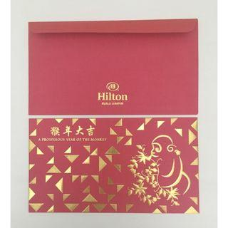 2016 Hilton KL Angpow / Chinese New Year Red Packets
