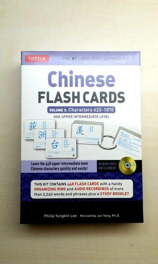 [LARGE DISCOUNT] Tuttle Chinese Flash Cards Set Volume 3, 448 Upper Intermediate Level Cards, #1 Language Learning Kit, SEALED