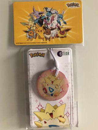 Brand new limited edition Pokémon Ezlink card and Pokémon Ezlink Charm for sale . #EndgameYourExcess