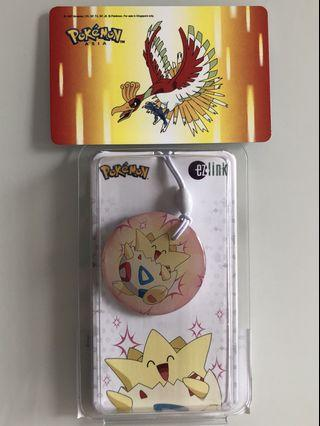 Brand new limited edition Pokémon Ezlink card and charm for sale . #EndgameYourExcess