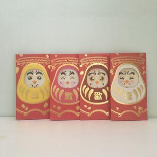 2017 Sushi King Angpow / Chinese New Year Red Packets