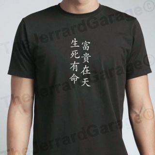 Heaven's Will T-Shirt