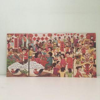 2017 Paramount Property Angpow / Chinese New Year Red Packets