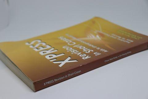 Xpress Revision Medical Book